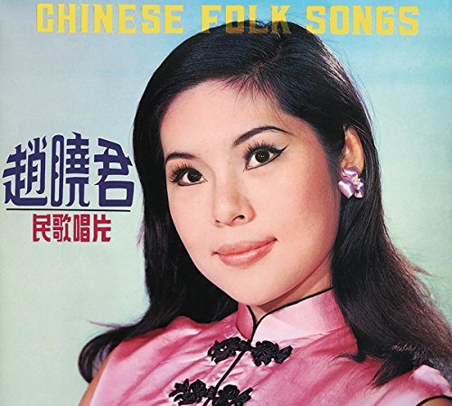 Lily Chao Folk Songs