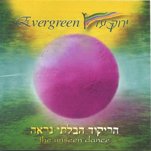 Evergreen - Unseen Dance CD  NEW