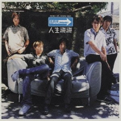 Mayday - Lcc (jpn) CD  NEW