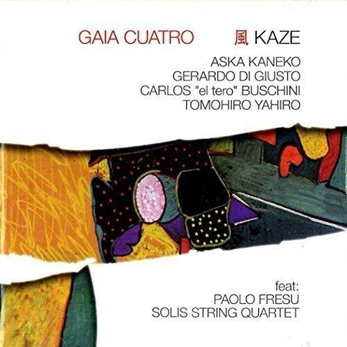 Cuatro Gaia - Gaia Cuatro - Kaze CD Abeat NEW