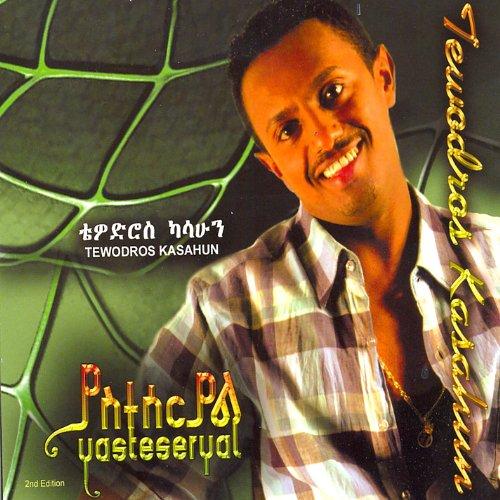 Tewodros Kasshun - Yasteseryal CD  NEW