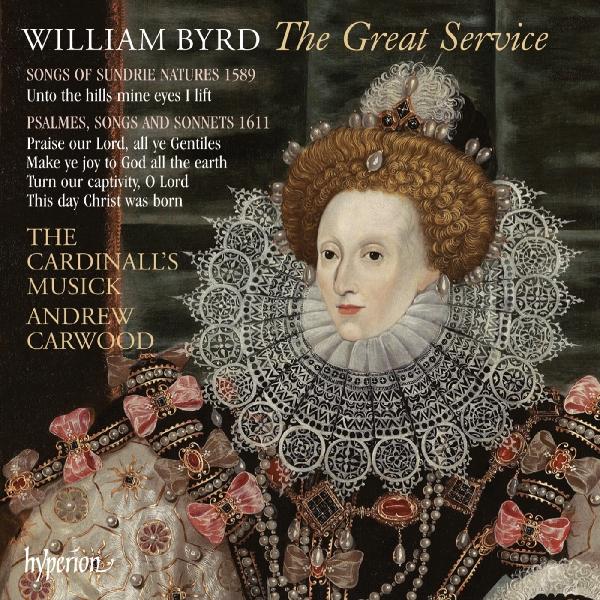 BYRD W. - Liturgische Gesänge-The Great Service CD Vinyl Frontier NEW