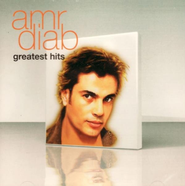 Amr Diab - Greatest Hits 2 (1996-2003) - Emi CD Grooves Inc