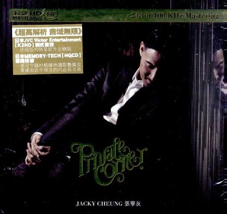 Jacky Cheung - Private Corner-k2hd Mastering (hk) CD  NEW