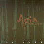 "Jon Mark ""Asia Journey"""