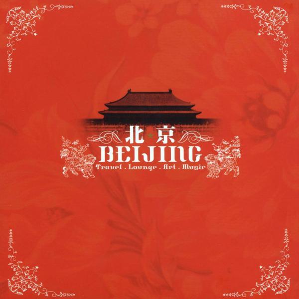 Various - Beijing CD (2) hi note NEW