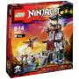 "LEGO Ninjago Die Leuchttu""NINJAGO 70594 Die Leuchtturmbelagerung"""