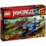 "LEGO""LEGO NINJAGO 70622 Wüstenflitzer"""