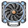 """Thermaltake""""Prozessorkühler Riing Silent 12 Pro Blue"""""""