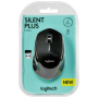 "Logitech ""M330 Silent Plus Wireless Maus, Schwarz"""