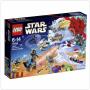 "LEGO [toys/spielzeug] Starwars Adventskalender 2017 751""StarWars Adventskalender 2017 75184"""